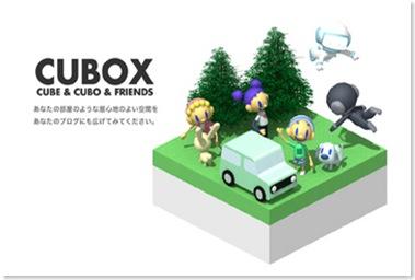img_cubox_1-thumb