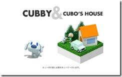 img_cubox_2-thumb