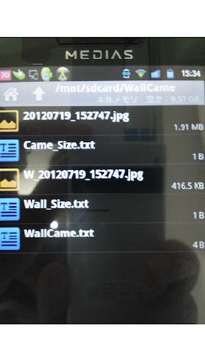 玩工具App|Wall Camera Ver.1.0免費|APP試玩