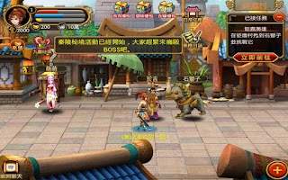 Screenshot of 醉三國Online
