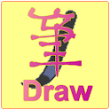 FUDE DRAW icon