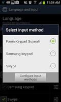Screenshot of PaniniKeypad Gujarati IME