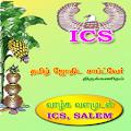 ICS Softwares Tamil Astrology APK for Bluestacks