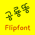 NeoDonosaurdung Korean FlipFon icon