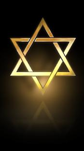 Star Of David Wallpaper
