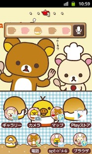 Rilakkuma Theme 36 - screenshot