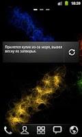 Screenshot of Пословицы и поговорки