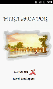 Mera Jaunpur - screenshot