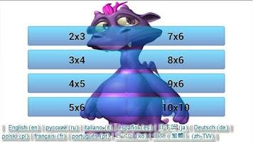 Screenshot of Puzzle Dragons