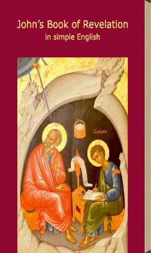 John's Book of Revelation