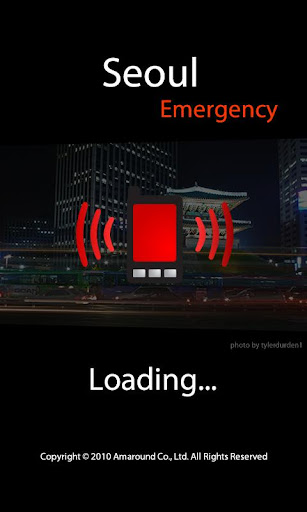 Seoul Emergency