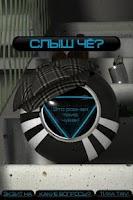 Screenshot of Пацанский шар 3D Lite