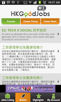 Screenshot of HKGoodJobs Android 好工 app