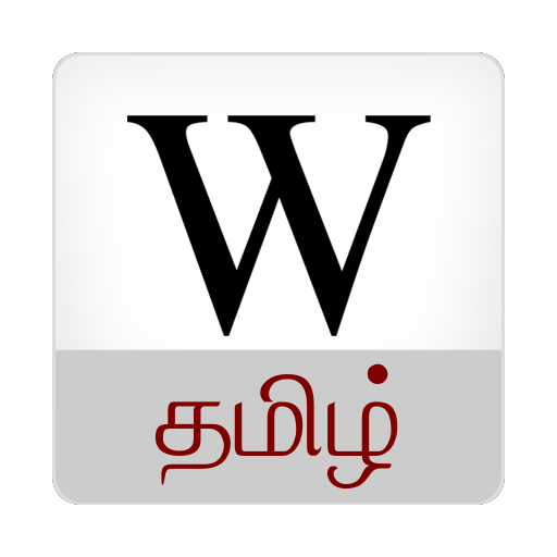 Wikitrack Tamil 書籍 LOGO-阿達玩APP