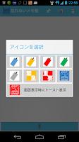 Screenshot of 忘れないメモ帳