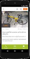 Screenshot of Kaidee.com ชื่อใหม่ของ OLX