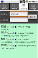 Screenshot of JiShop