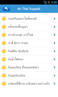 Screenshot of M-Supasit Thai