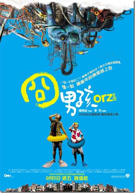 orzboyz01