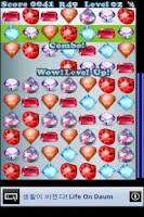 Screenshot of Jewelry Game