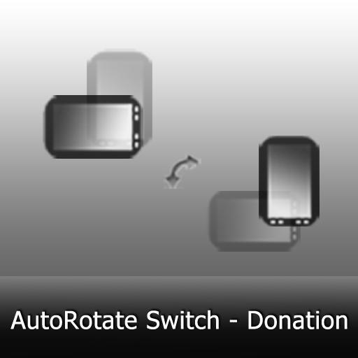自動旋轉開關 AutoRotate Switch (捐款版) 工具 App LOGO-硬是要APP