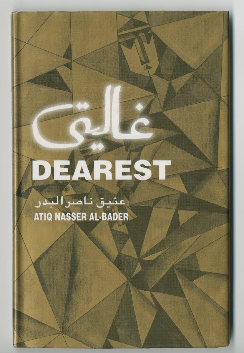 DEAREST, de Atiq Nasser Al-Bader