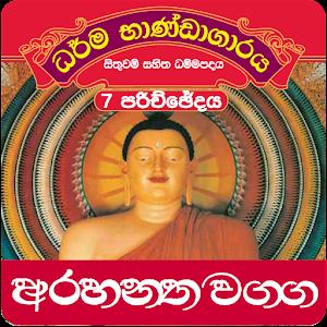 book of ra apk download free