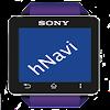 Smart H Navi for SmartWatch 2