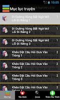 Screenshot of Thuật Nói Chuyện (Rất Hay)