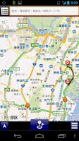Screenshot of Honda Audio連携アプリ