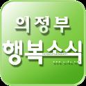 행복소식지 icon