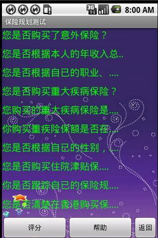 Yahoo娛樂爆- Yahoo Screen - by Yahoo 影音