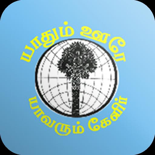 Tamil+