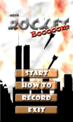 로켓붐 RocketBoom 디펜스 Beta.ver