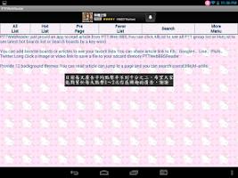Screenshot of PTT Web BBS Reader