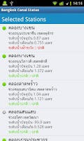 Screenshot of Bangkok Canal Status