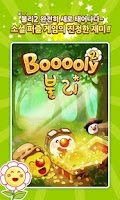 Screenshot of Booooly2 for Kakao