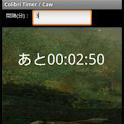 Colibri Timer icon