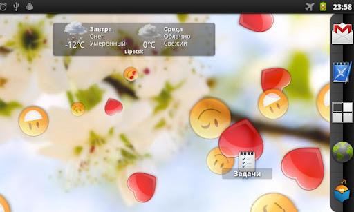 【免費個人化App】Real Valentine's Day LWP-APP點子