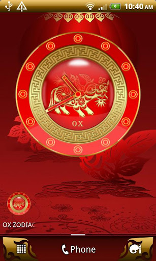 OX - Chinese Zodiac Clock