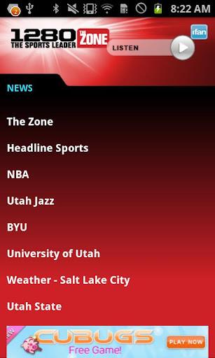 【免費運動App】1280 Sports-APP點子