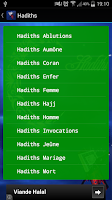 Screenshot of Hadiths