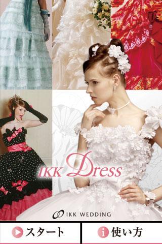 ikk-dress