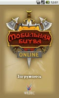 Screenshot of Mobitva ONLINE