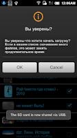 Screenshot of Vkontakte Playlist downloader