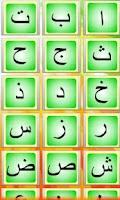 Screenshot of Elif Ba Learning Game English