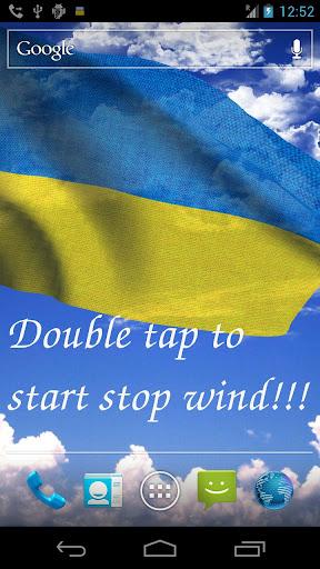 3D Ukraine Flag LWP +