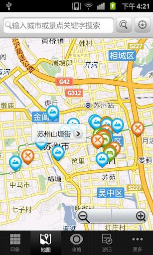 【免費旅遊App】苏州攻略-APP點子