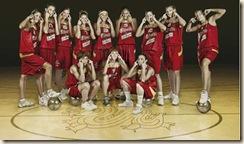 Beijing Olympics Spain Photo