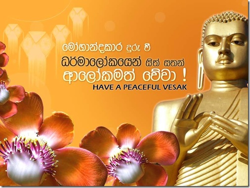 vesak-card-2